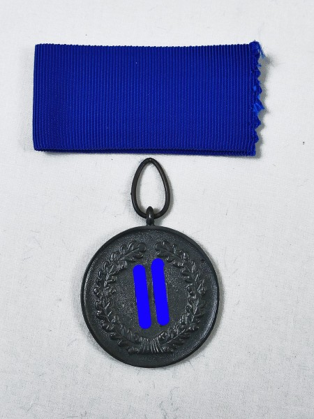 Service Award for Loyal Service 4 years in the Elite SS