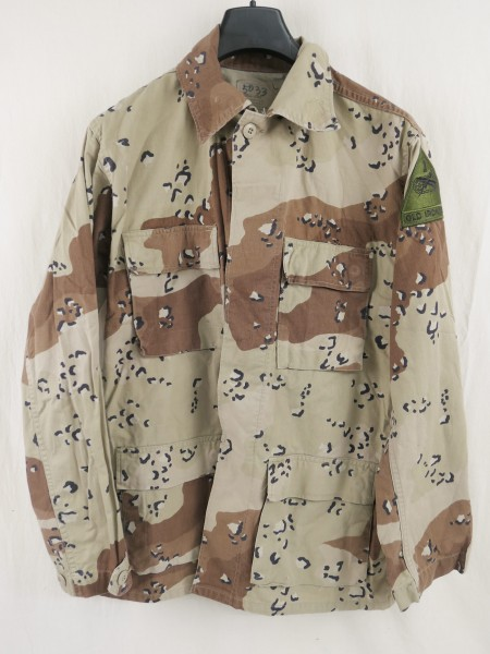 US field jacket - Combat coat - Desert Camouflage Storm - 6 color - chocolate chip - SMALL LONG