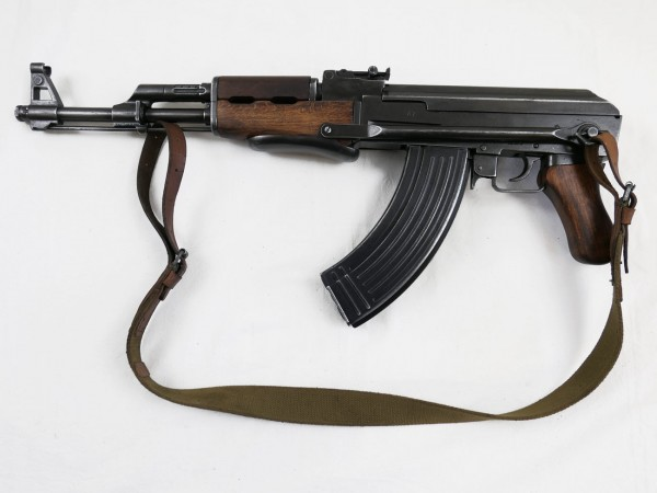 Denix Replica MG Kalashnikov AK 47 Antique Finish Deco Model