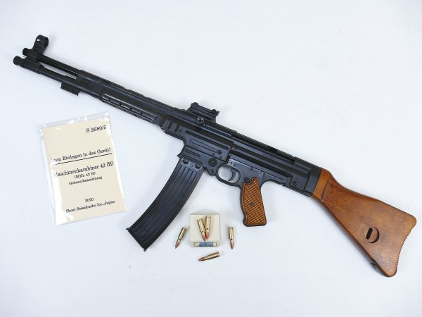 SHOEI machine carbine 42 (H) assault rifle MKb 42 H
