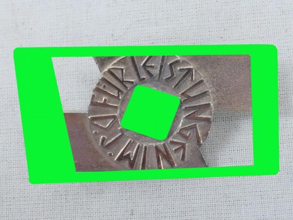 HJ Performance Badge Performance Rune Level Silver 3rd Level