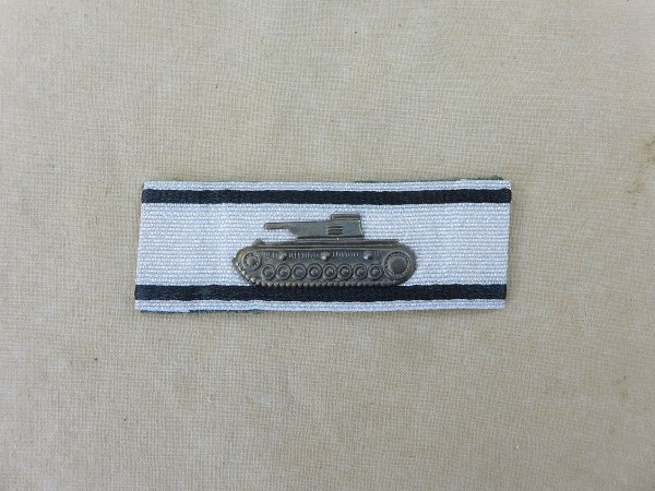 Tank destruction badge silver/special badge for the down fighting of tank combat vehicles